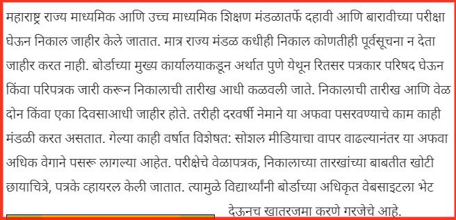 screenshot-maharashtratimes.com-2020.07.14-15_51_13.png