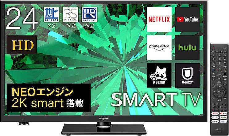 ハイセンス 24V型 ハイビジョン液晶テレビ