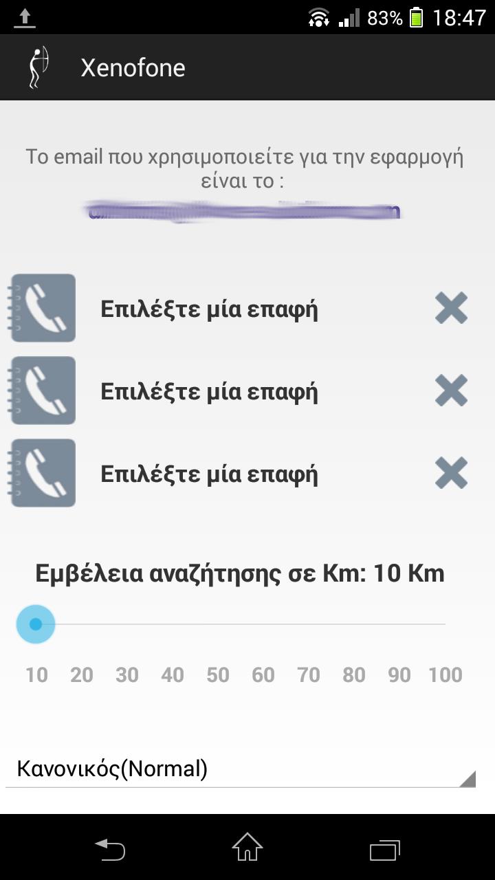 Screenshot_2014-07-27-18-47-56.png