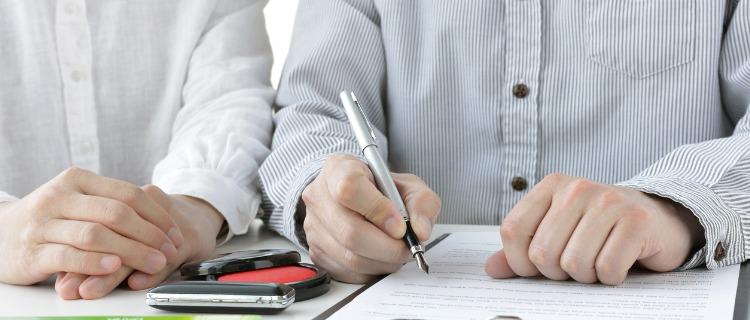 金融公庫 申し込み手続き方法
