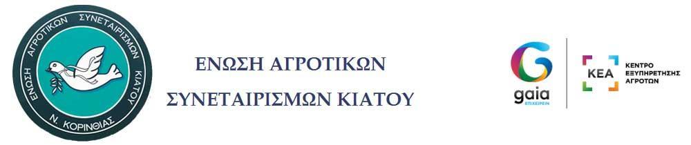 http://easkiatou.gr/images/LOGOEASK.jpg