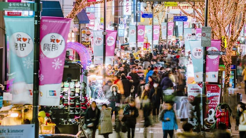 Một con phố ở Hàn Quốc