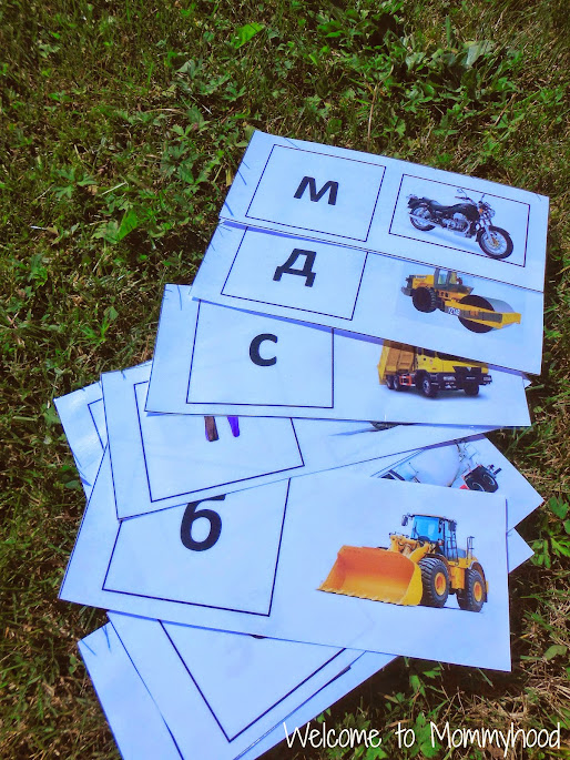 Montessori Toddler Activities: Construction Vehicle Beginning Letters by Welcome to Mommyhood #Montessori #MontessoriToddlerActivities