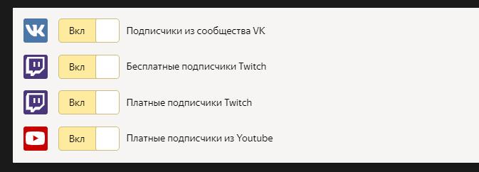 kokowääh stream