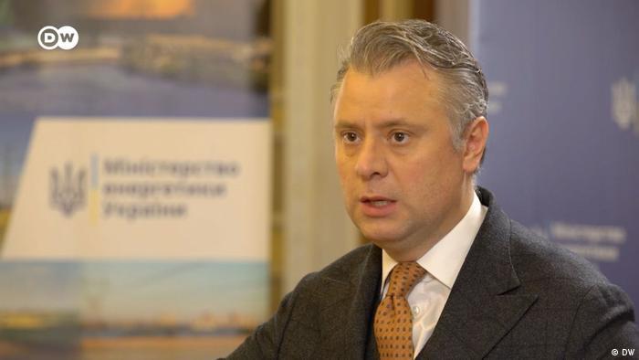 Председатель правления Нафтогаза Украины Юрий Витренко