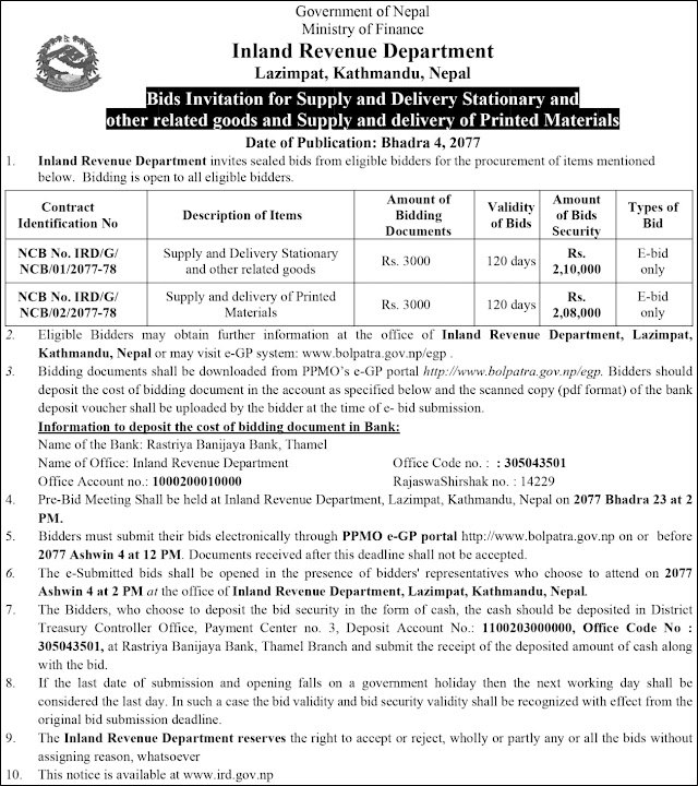 Inland Revenue Department (IRD) Invites sealed bids for Supply and Delivery Stationary and other related goods and Supply and delivery of Printed Materials.