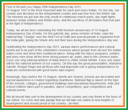 Essay on independence day of india in marathi