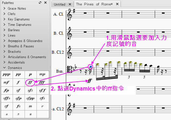 MuseScore_Tutorial035.PNG