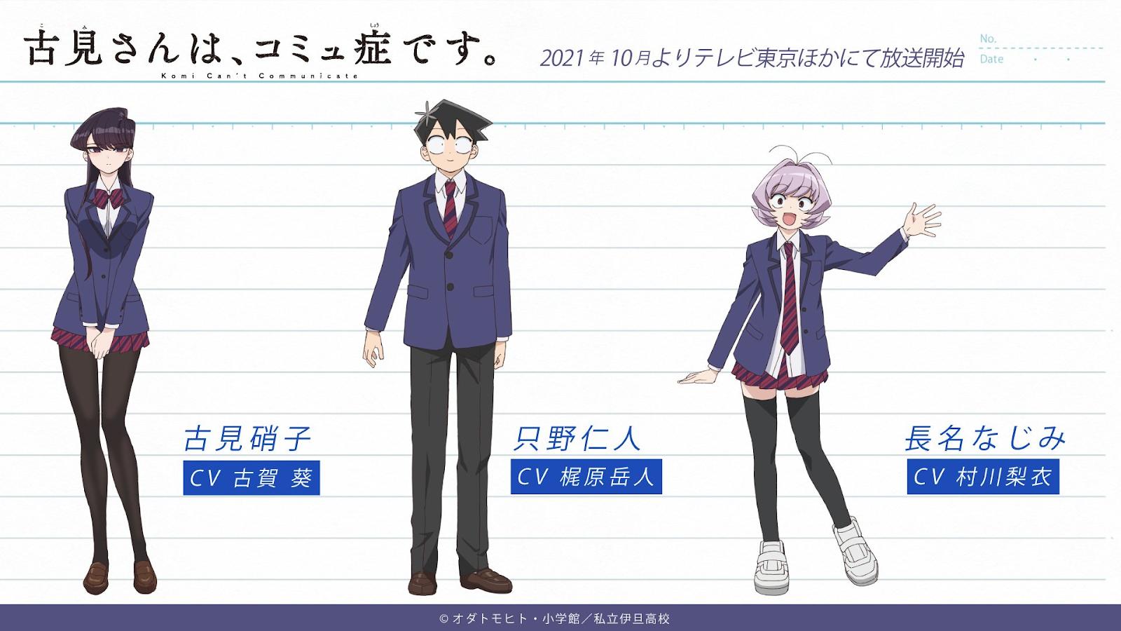 Komi Can't Communicate Anime