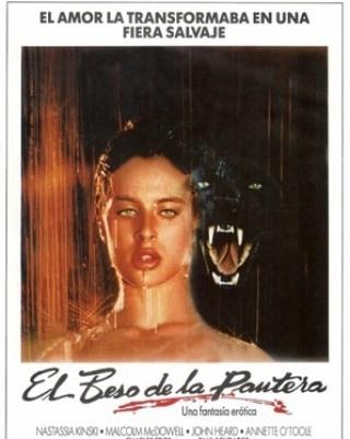 El beso de la pantera (1982, Paul Schader)