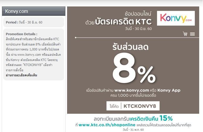 Konvy+KTC.jpg