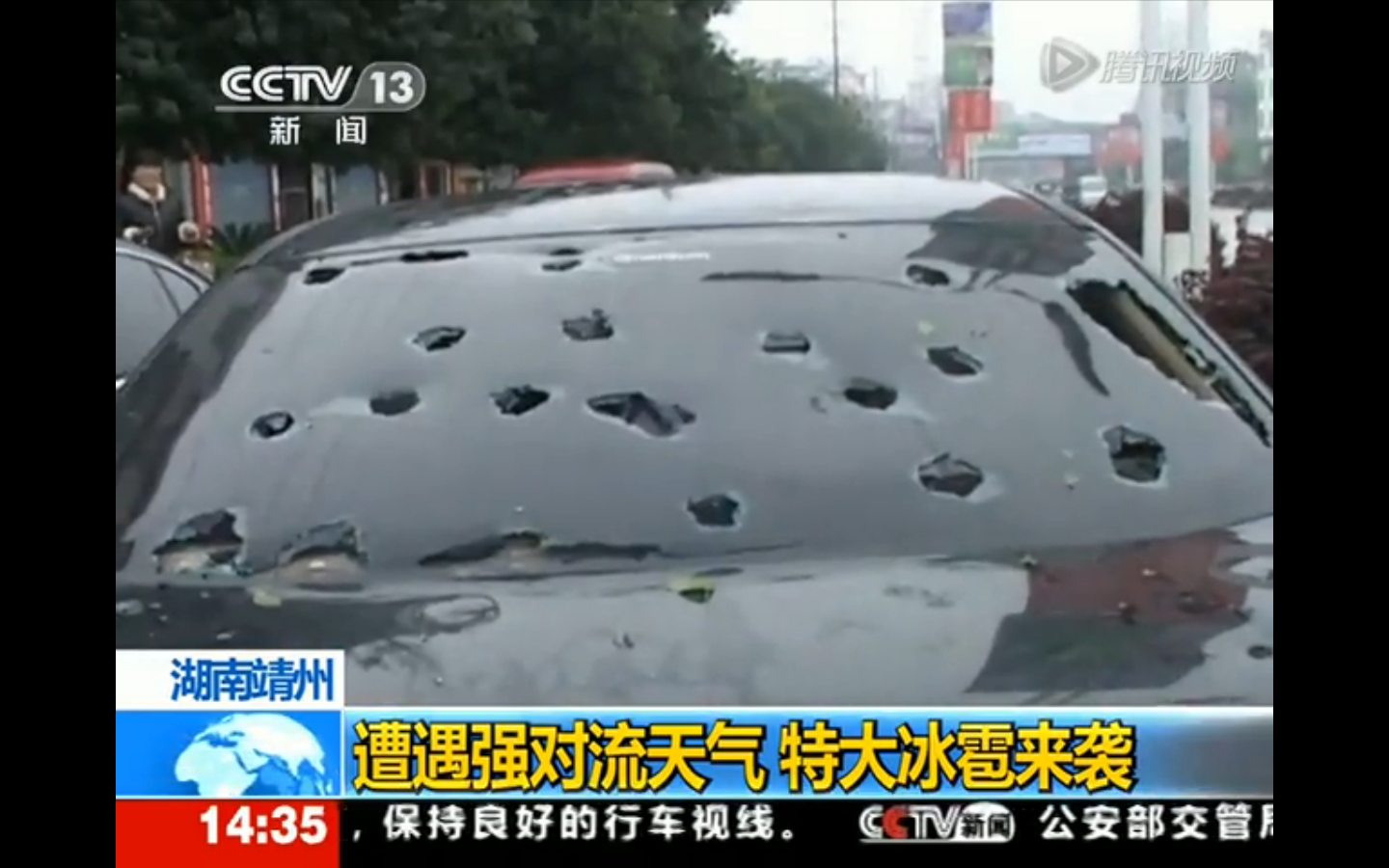 Damaged car in Guangdong Province. (via CCTV)