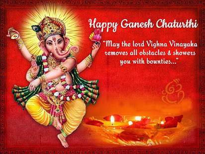 Essay on my favourite festival ganesh chaturthi in english