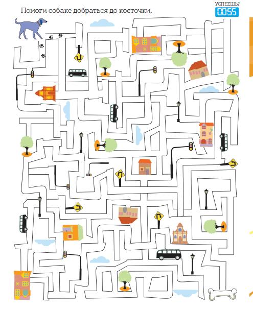 Лабиринт из книги головоломок «Невозможное возможно»