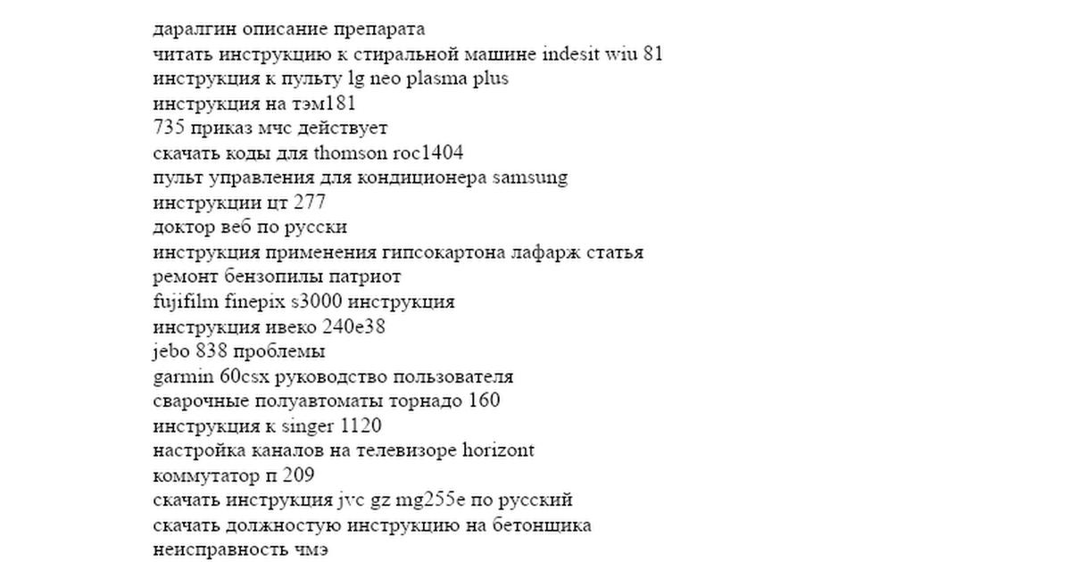 сигнализация jvc инструкция на русском