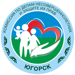 Логотип Комиссия по делам несовершеннолетних2