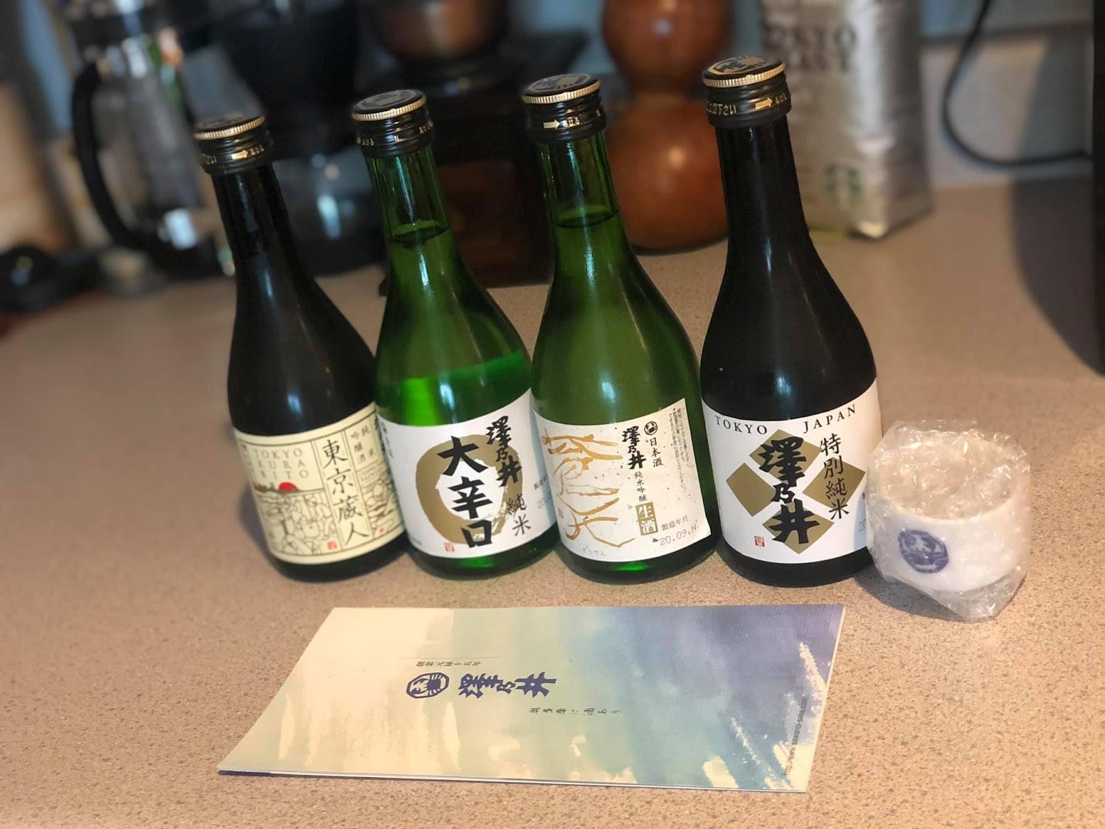 Sawanoi, Ozawa sake brewery - online sake tasting set
