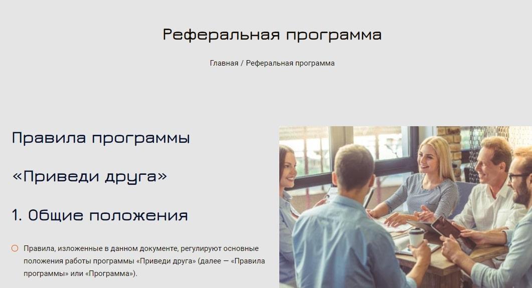 Отзывы о Slimtoppro: что думают трейдеры о сотрудничестве с брокером? обзор