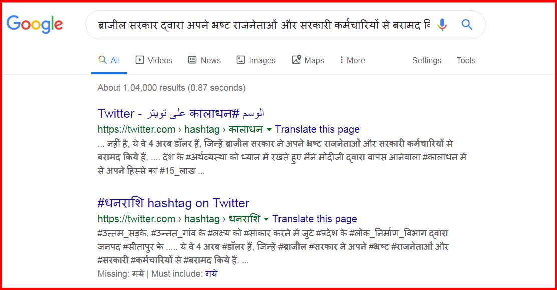 screenshot-www.google.co.in-2019.09.07-15_05_50.png