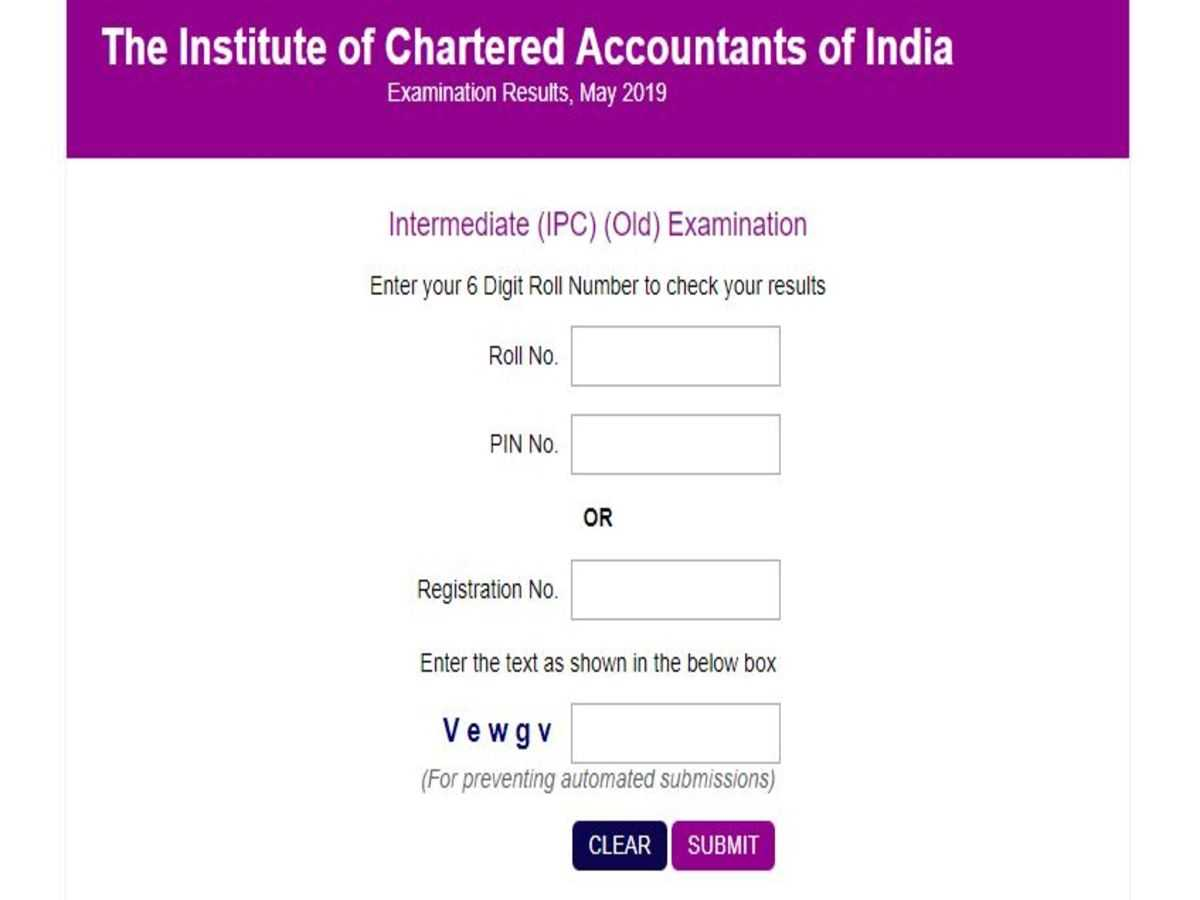 ca ipcc result, how to check ca ipcc reult