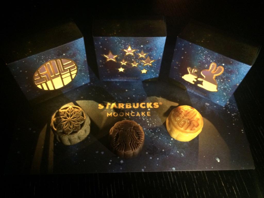 Starbucks Mooncakes in Hong Kong