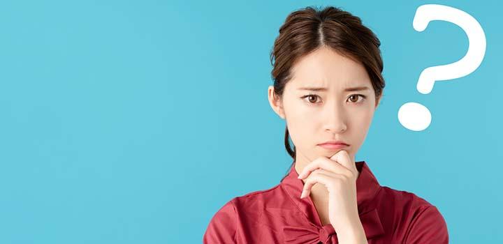 日本政策金融公庫 創業融資 審査