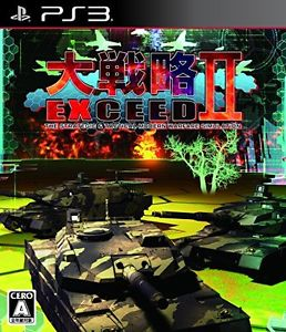 Excell II.jpg