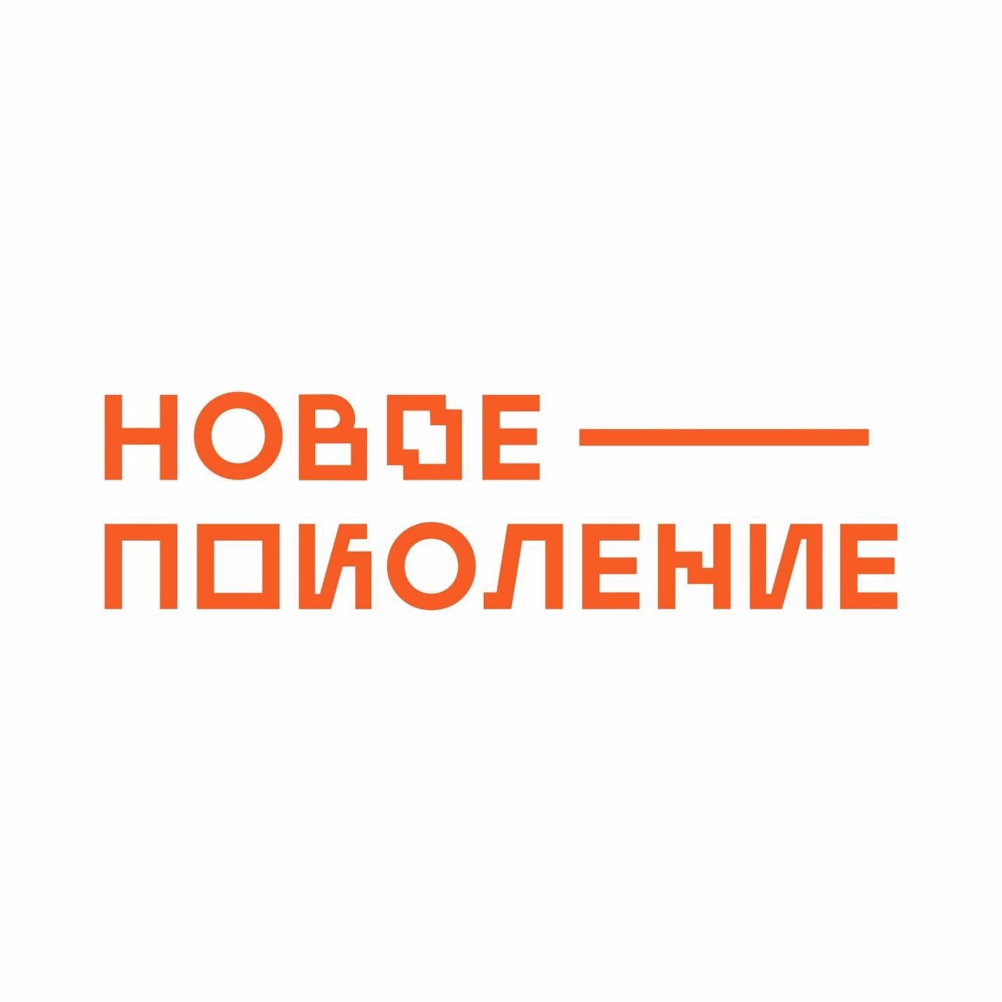 http://kd.utmn.ru/pluginfile.php/161/mod_forum/post/142/%D0%9D%D0%BE%D0%B2%D0%BE%D0%B5%20%D0%BF%D0%BE%D0%BA%D0%BE%D0%BB%D0%B5%D0%BD%D0%B8%D0%B5.jpg
