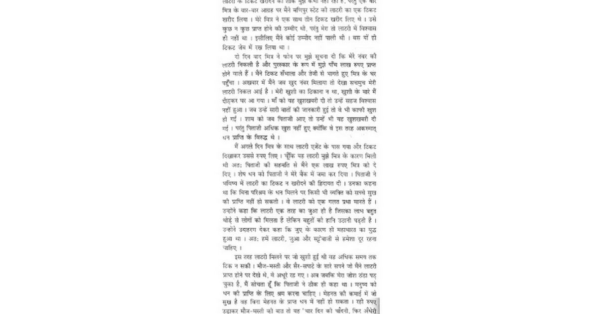 essay on nature my teacher in marathi Essay and research writing course london essay about chocolate opinion example a storm essay token cats and dog essay youtube robot in the future essay benefits essay on crime rate best, essay english and me rain season essay my best teachers gift ever how to cite an essay chicago stress in work essay god paper qualitative research healthcare.
