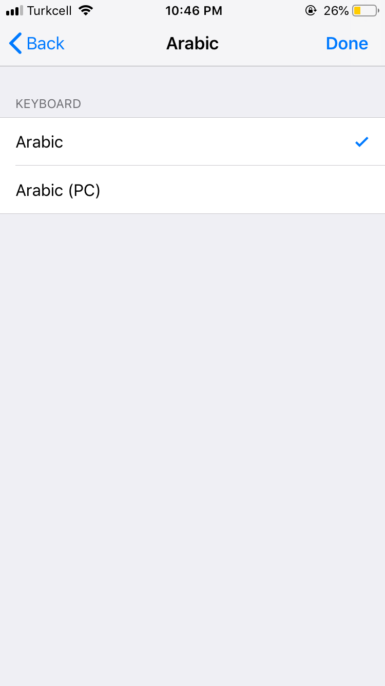 How to Enable Arabic on Your iPhone | Quranic Arabic For