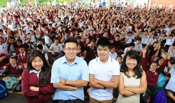 悉尼高中排名