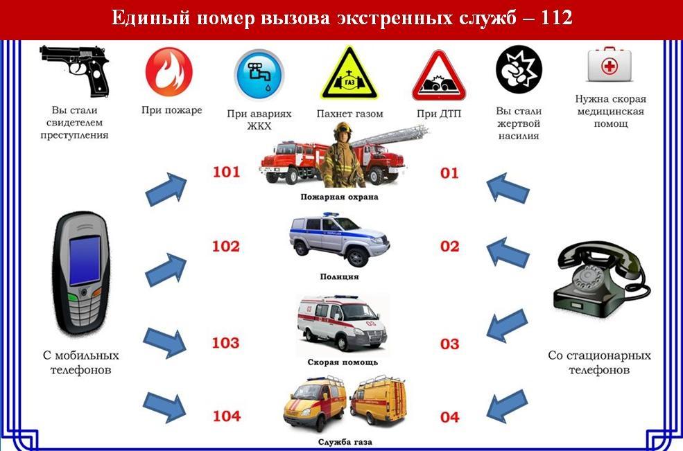 https://sch998u.mskobr.ru/files/NewFolder/1222/%D0%BA%D0%B0%D0%B4%D0%B5%D1%82%D1%8B/NewFolder/%D0%BF%D0%B0%D0%BC%D1%8F%D1%82%D0%BA%D0%B8/3.jpg