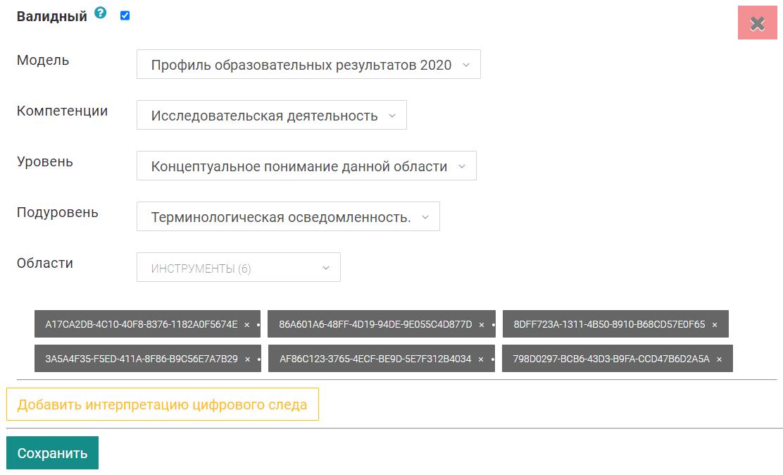 QIP_Shot_-_Screen_2052.png