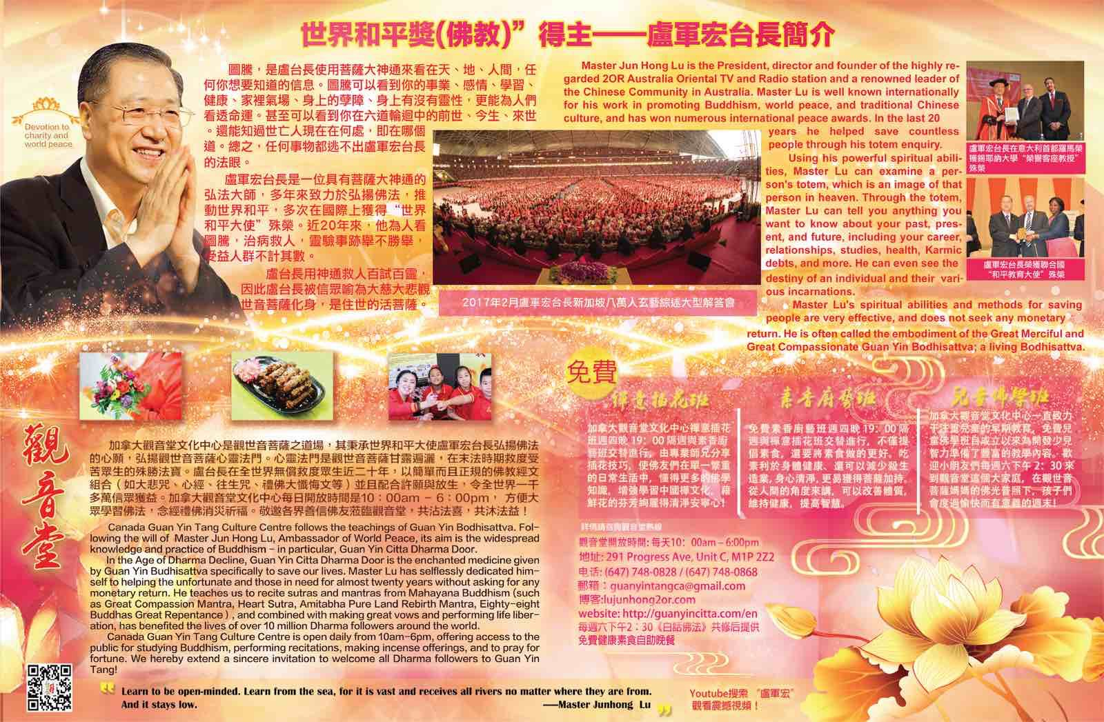 WeChat Image_20171113100759.jpg