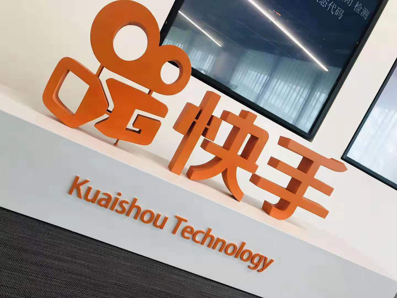HK $ 5.4bn Biggest Tech IPO 2021: Kuaishou threatens to Eclipse TikTok news