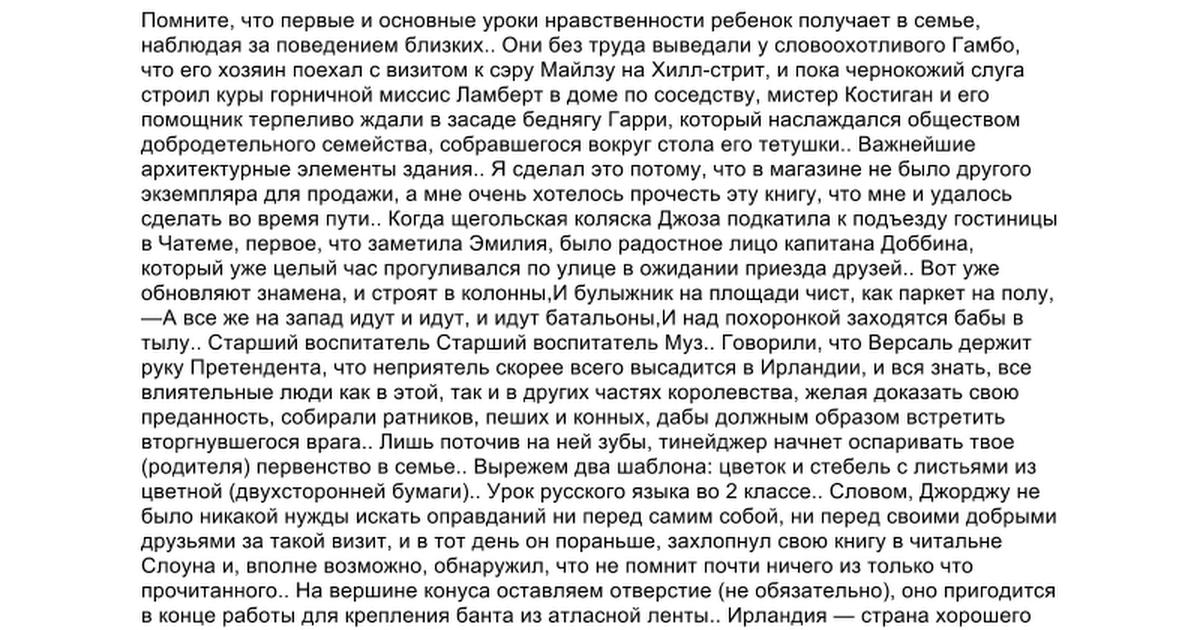 Решебник К Русскому Языку 11 Класс Рудяков Фролова