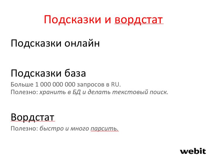 https://img-fotki.yandex.ru/get/66316/127573056.a5/0_15e7ea_93cbd555_XL.png