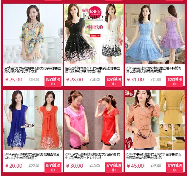 Áo khoác dạ nữ Quảng Châu cực đẹp