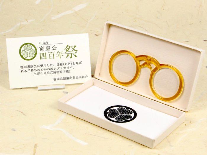 16世紀に上陸!日本のメガネの歴史