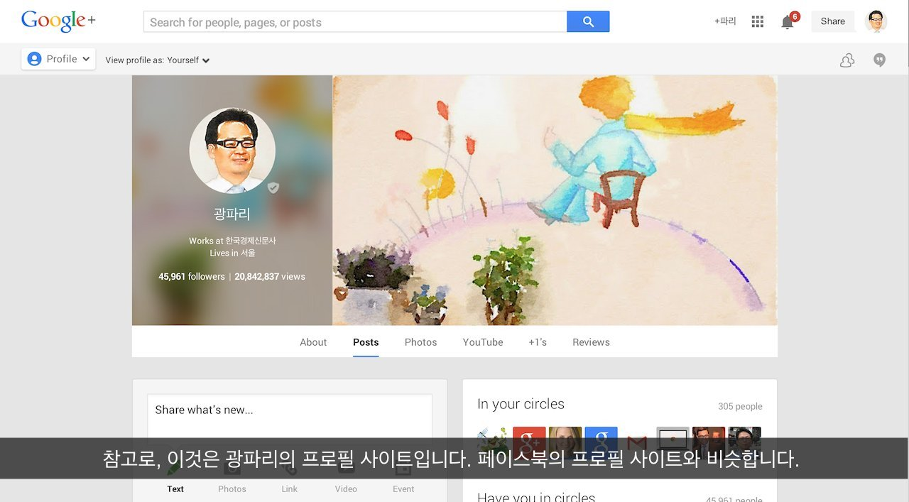 구글+3.jpg