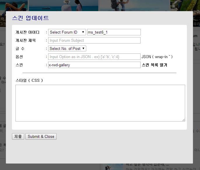 2014-03-06 16_24_50-그누보드5 - Chrome.png