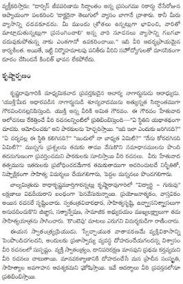 Short Essay On Rose Flower In Telugu