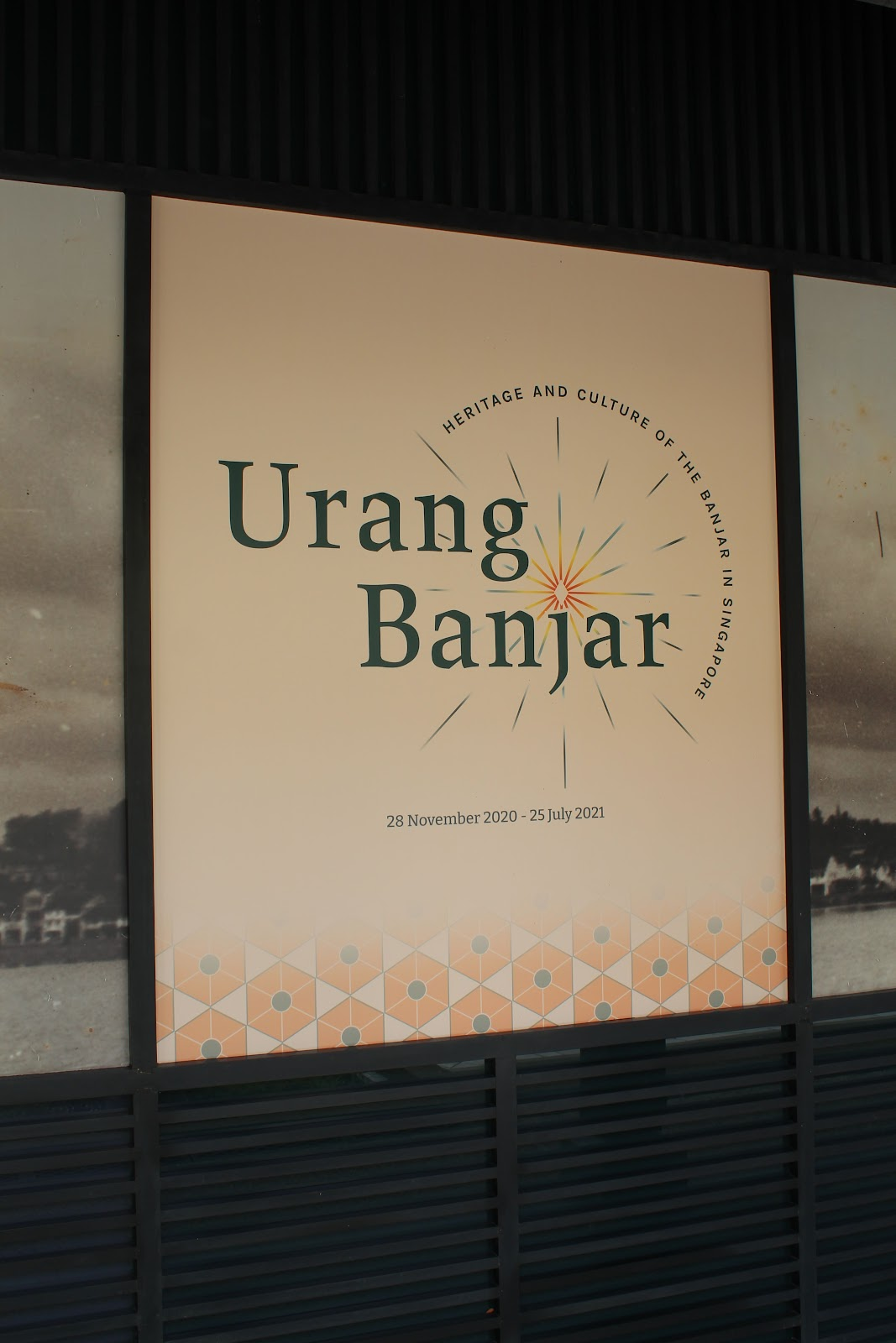 Urang Banjar Exhibition entrance