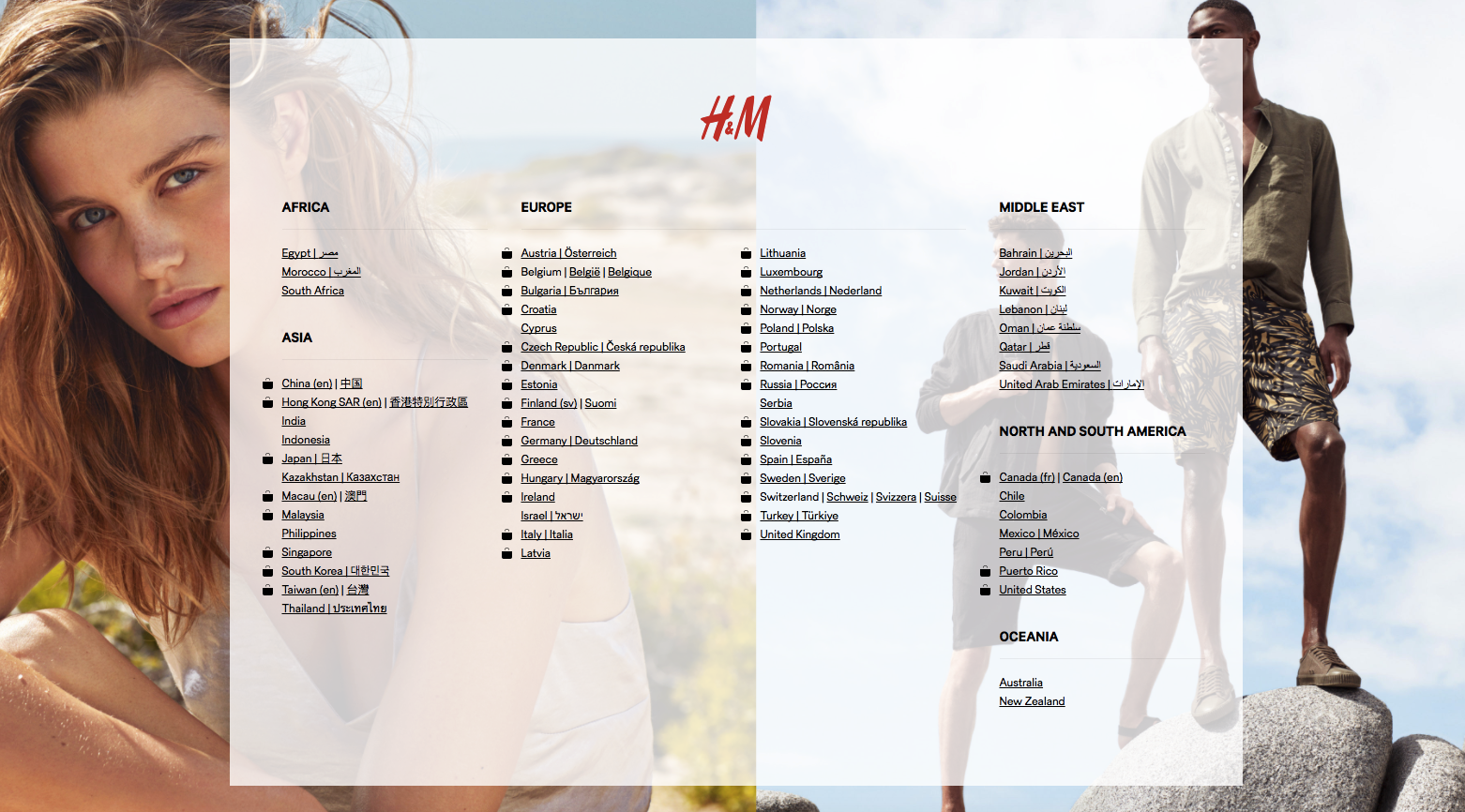 H&M-global-gateway.png