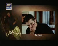 pyaray afzal episode 15