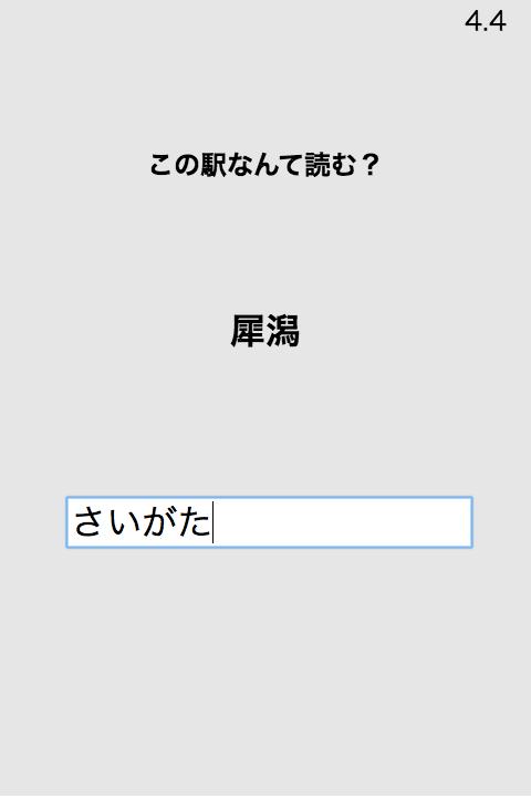nandoku_saigata.png