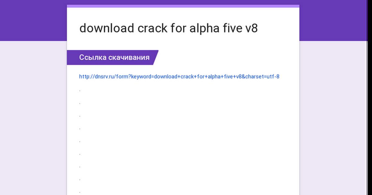 download crack for alpha five v8