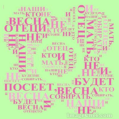 sampd84194620102bf99.jpg