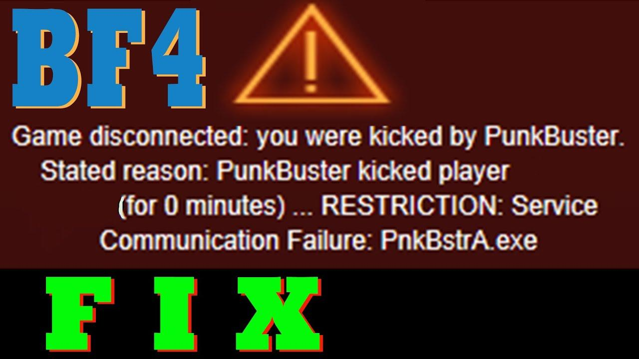 Image result for pnkbstra.exe