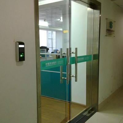 Oficina con acceso cerrado